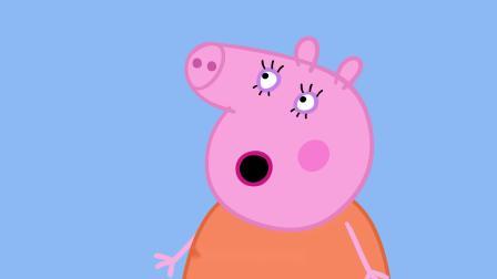 小猪佩奇猪爸爸没抓住扶手,在飞机上掉了下来,这太危险了