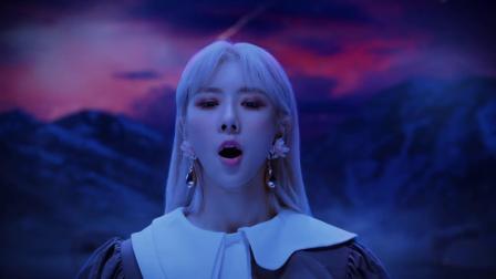 [杨晃]韩国女团Dreamcatcher全新单曲Scream