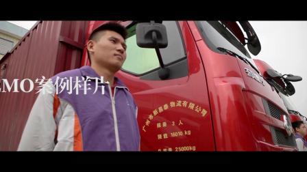 广州新易泰物流有限公司宣传片 案例样片