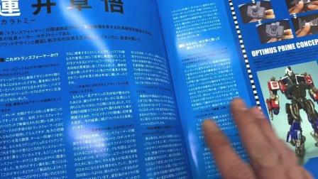 麦片周的黄金屋31 终极手册
