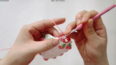 暖阳绒绒第40集田园风草莓杯垫的编织教程如何钩织