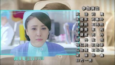 急诊室故事(无寒版)23