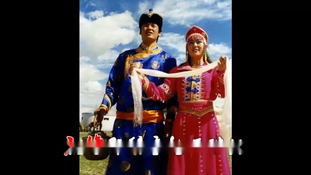 《鄂博情》湖北与博尔塔拉蒙古自治州兄弟情