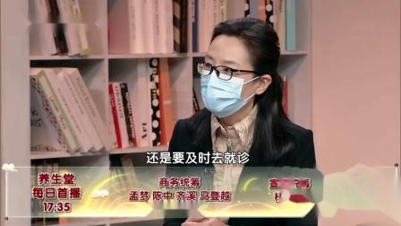 北京卫视_20200220