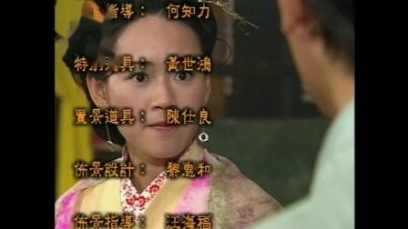 缱绻仙凡间江华版片尾曲