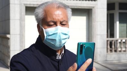 情连陕鄂,西安外事学院董事长视频慰问赴武汉支援一线的医务校友吕栋