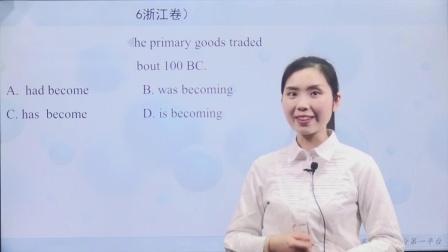 高中英语在线培训哪家好,奇速英语高中核心语法下册同步课2.51