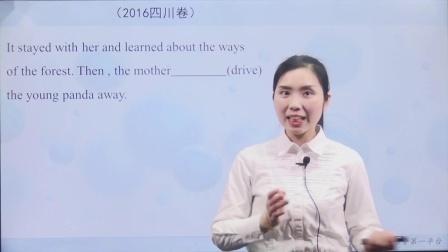 高中英语在线培训哪家好,奇速英语高中核心语法下册同步课2.52