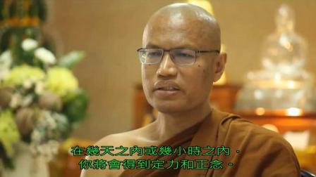 四念處禪修方法論,迦諦喇禪師