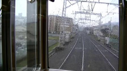 阪急電鉄・快速急行・京都線(京都河原町→大阪梅田)電車 2020.2.19