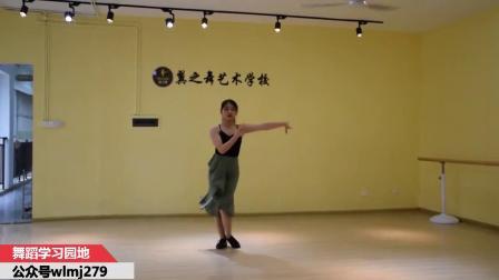 拉丁舞教学!恰恰方形步,一起来看看吧!
