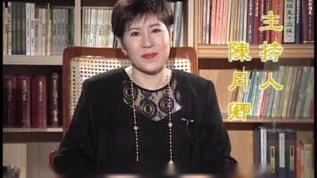佛教的金钱观(妄语)(圣严法师-大法鼓 0045)DVD