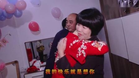 广东一25岁小伙,娶了学校女老师,第一次入洞房,亲完一口又一口