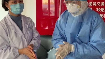 2020.02.20新冠病毒核酸采样培训视频