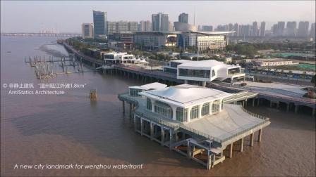 非静止建筑_温州瓯江外滩1.8公里建筑景观航拍