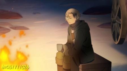索玛丽与森林之神第7集