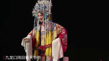 河北梆子青年演员张元杰彩唱和清唱的两段《大登殿》金牌调来银牌宣