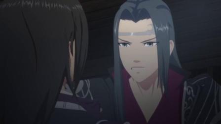 剑网3侠肝义胆沈剑心第二季 10