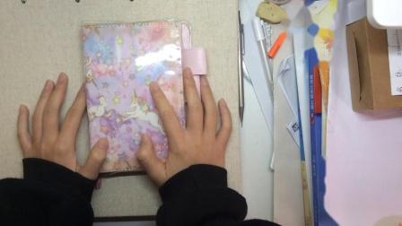 【颖儿】手帐翻翻看?(水视频)