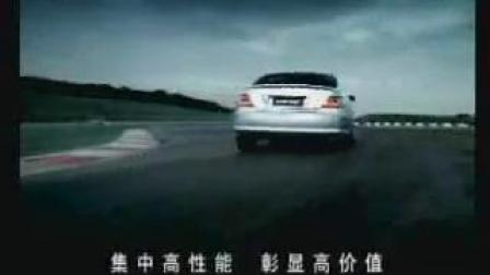 一汽丰田锐志轿车 集中高性能 彰显高价值 15s