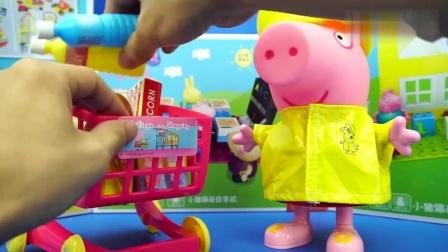 小猪佩奇:超市购物车过家家玩具