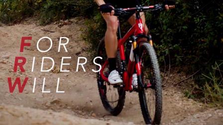全球最贵的自行车领导品牌FRW辐轮王山地自行车怎么样骑行越野
