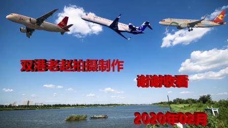 繁荣的天津机场