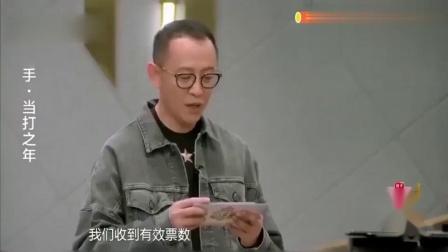 歌手当打之年:太精彩了!华晨宇完胜刘柏辛,但刘柏辛勇气可嘉!