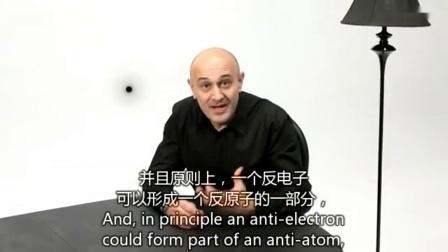 【無中生有的宇宙】科技短片