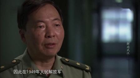 解放武汉:张轸起义