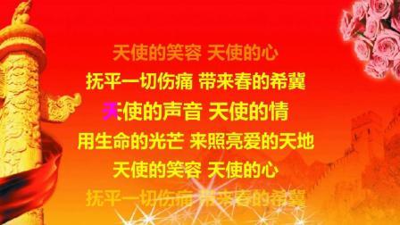 白衣天使-明轩心影-雄安新区雄县三中