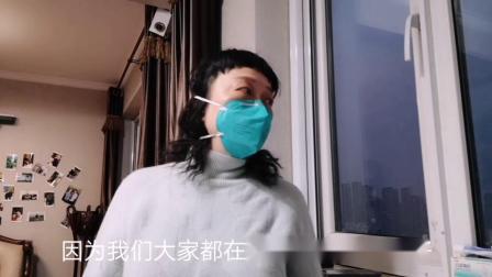 我在武汉家里的隔离生活及武汉现状