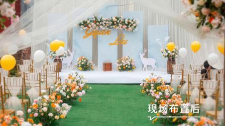农村婚礼#庭院婚礼#户外婚礼布置前/后:对比图