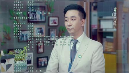 【跳动Dd音符】 OST  电视剧《安家》片尾曲《橱窗》冯希瑶