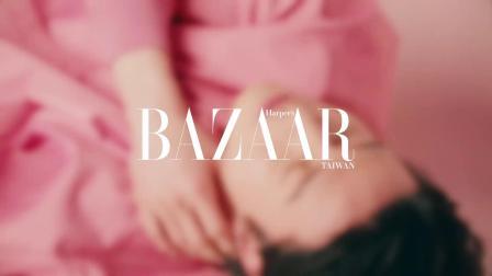 【李栋旭】2020Harper's BAZAAR TW 3月刊封面人物拍摄视频