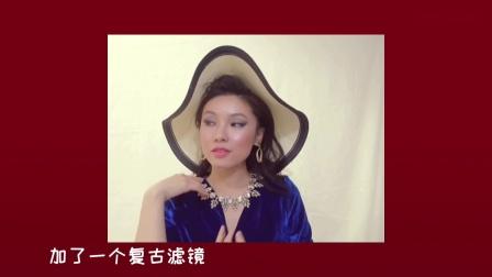 可爱JK女孩秒变《致命女人》刘玉玲!性感仿妆初体验!笑到头掉!