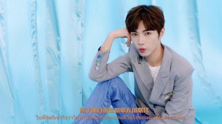 「杨晃」TUBS (陈情少年) 全新单曲 心跳的节拍  Love Siren