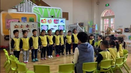中班歌唱活动《神奇的百宝盒》执教:尹育阁(三门峡市实验幼儿园)