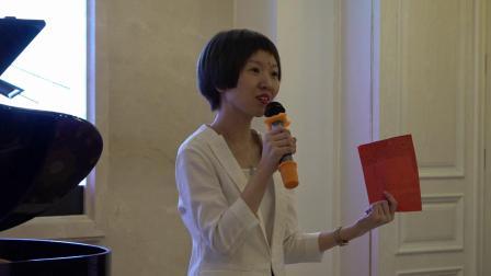 【下】2020年天津市和平区少年文化艺术馆新年音乐会