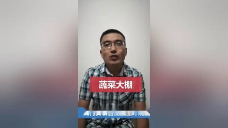 6温室大棚温湿度远程监控系统介绍-北京鸿控科技有限公司