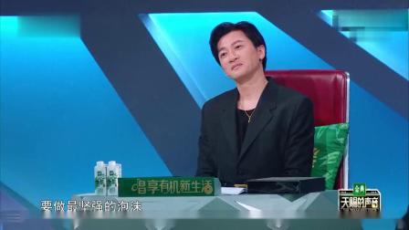 天赐的声音:陈志朋翻唱张国荣歌曲《我》苏有朋拍手叫好!