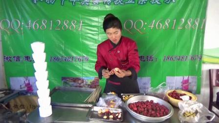 冰糖葫芦的做法 冰糖葫芦全套制作方法