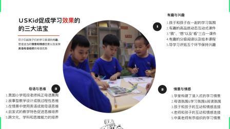 「线上+线下」双师课堂如何掀起教育行业的效率革命与产业重构