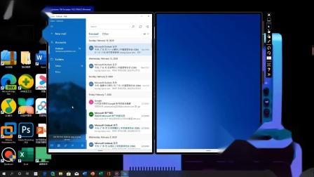 Windows 10X 简单体验