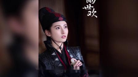 《两世欢》陈钰琪古装扮相太美,被她的男装圈粉了,可甜可盐可飒