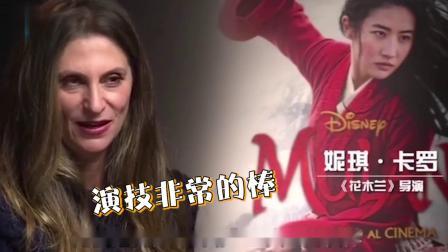 花木兰导演谈选用刘亦菲原因:她没有喊过一声累,是真正的英雄