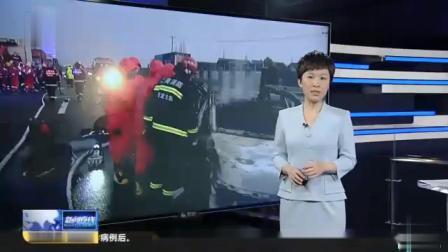 嘉定沈海高速三车追尾,导致6死1伤