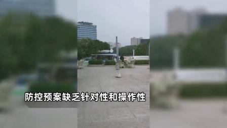 四川广元市民摘口罩扎堆喝茶,官方连夜叫停,多名负责人被追责