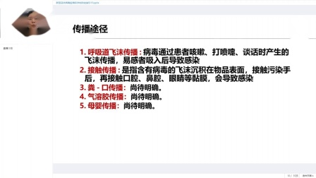 附件1广州技工院校新冠肺炎防疫工作培训含教学视频