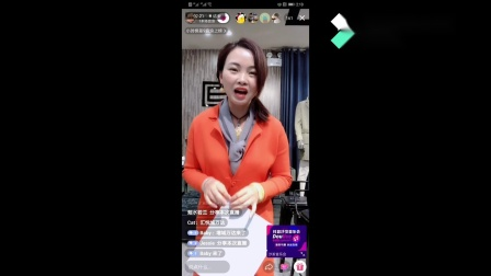 微信商城线上线下培训01